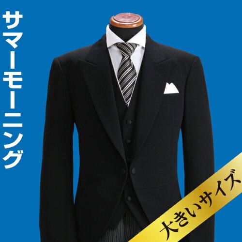 サマー モーニング レンタル フルセットレンタル LL 3L K体 ビッグサイズ〔サマーモーニング〕夏 ...