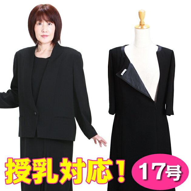 スーツ・セットアップ, ワンピーススーツ  105W-MF-Nfy16REN07
