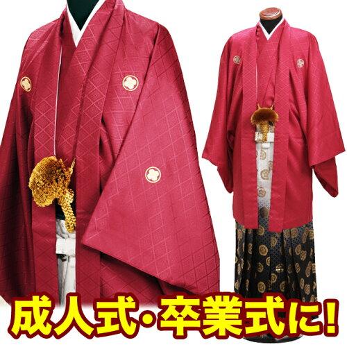 【卒業式 袴 レンタル ...