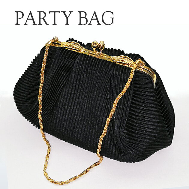 パーティーバッグ レンタル ブラック 黒 結婚式 フォーマル パーティー bo20-001