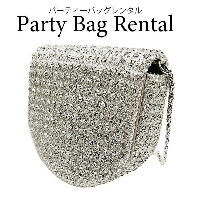 パーティーバッグ レンタル シルバー 銀 結婚式 フォーマル パーティー bo20-005