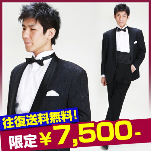 M・Lサイズ/165cm〜172cm/黒 ウェディング 結婚式 父 パーティ 宴会 二次...