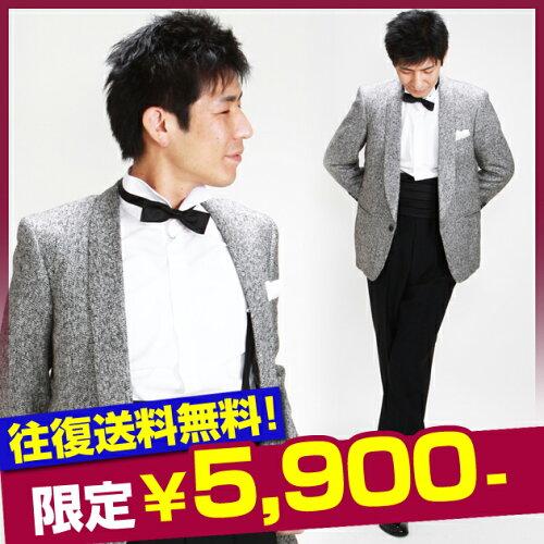 XS・Sサイズ/〜168cm/グレー ウェディング 結婚式 パーティ 宴会 二次会 ...