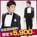 【タキシード レンタル】XS・Sサイズ/〜168cm/ブラウン ウェデ...