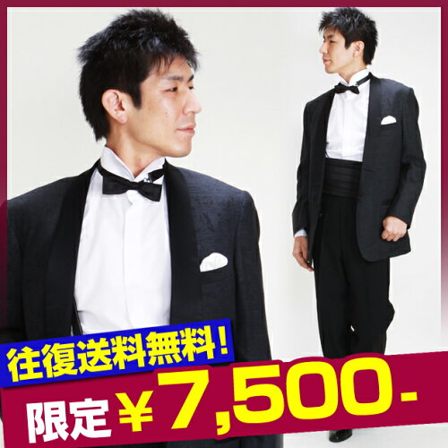 L・XLサイズ/170cm〜182cm/黒 ウェディング 結婚式 パーテ...
