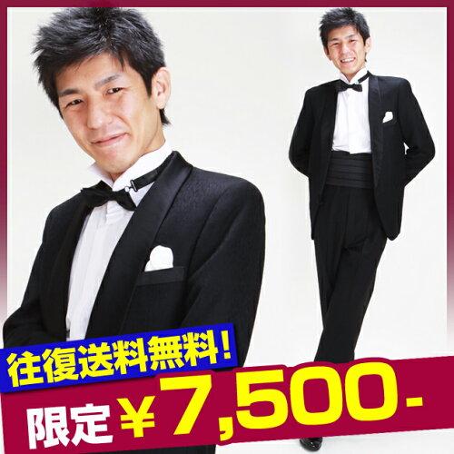 XS・Sサイズ/〜168cm/黒 ウェディング 結婚式 父 パーティ 宴会 二次会 仮...