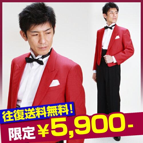 M・Lサイズ/165cm〜172cm/赤 ウェディング 結婚...