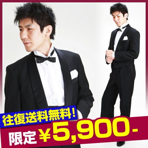 XS・Sサイズ/〜168cm/黒 ウェディング 結婚式 ...