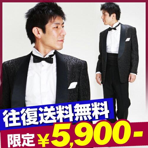 M・Lサイズ/165cm〜172cm/黒 ウェディング 結婚式 パーテ...