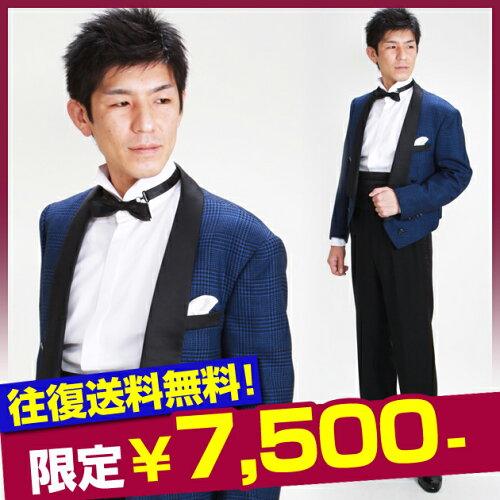 M・Lサイズ/165cm〜172cm/青 タキシード ウェデ...