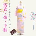 【浴衣 レンタル】ゆかたレンタル 浴衣 セット レンタル レディース ...