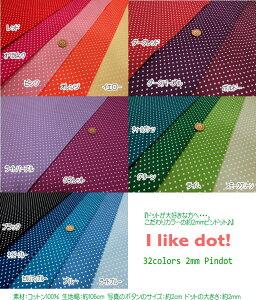 10月23日再×37入荷!NEW定番新登場!【在庫確定141124】32color 『I like dot≪アイ・ライク...
