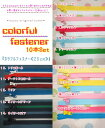 ★isuzu original color★お買い得♪カラフルファスナー【10本セット】≪20cmビスロンファスナー≫【ご希望の方にレシピあります。】