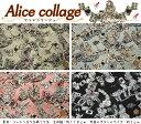 10月29日新商品♪『Alice collage≪アリスコラージュ≫』コットンリネンキャンバス●素材:コッ...