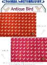 ビックリ超お買得!在庫限り!!『Antique Bird《アンティークバード》』コットンリネンキャンバスプリント