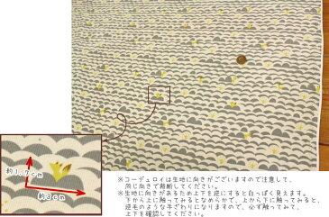 『キツネのかくれんぼ』コットン100%シャツコーデュロイプリント●素材:コットン100% ●生地幅:約108cm