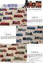 『SL機関車』コットンリネンキャンバス●生地幅:約108cm ●素材:コットン80%リネン20% ◎