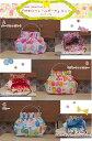 10月31日ソーイングキット新発売♪【☆初心者でも出来る☆】Happy Butterflyで作る♪『がま口フ...