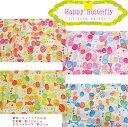 『Happy Butterfly≪ハッピーバタフライ≫』コットン100...