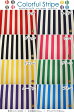 『Colorful Stripe≪カラフルストライプ≫』コットン100%ツイルプリントアイボリーベース素材:コットン100% 生地幅:約110cm