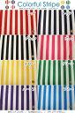 『Colorful Stripe≪カラフルストライプ≫』コットン100...