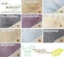『ふわっふわ・・・綿のようなトリプルガーゼ』コットン100%トリプルガーゼ《ワッシャー加工》素材:コットン100% 生地幅:約106cm