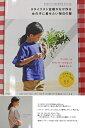 【文化出版局11555】KANA'SSTANDARD for kids『スタイリスト佐藤かなが作る女の子に着せたい毎日の服』本/女の子/スカート/ワンピース/パンツ/ブラウス/ハンドメイド/手作り/キッズ/トップス/服/ウェアー/