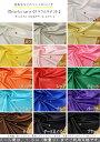 『Colorful satin《カラフルサテン》』●素材:ポリエステル...
