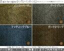 『Simple herringbone《シンプルヘリンボーン》』コットン100%薄起毛Wガーゼプリント素材:コットン100% 生地幅:約110cmウェアー/ベビー/女の子/男の子/キッズ/生地/ダブルガーゼ/ハンドメイド/スタイ/マスク/