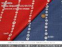 YUWA≪有輪≫小関鈴子さんデザイン『Button Stripe≪ボタンストライプ≫』コットン100%シーチングプリント≪チンツ加工≫素材:コットン100% 生地幅:約108cm釦/綿/生地/ウェアー/小物/インテリア/ハンドメイド/手づくり/