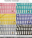 『Colorful rectangle≪カラフルレクタングル≫』コットン100%Wガーゼプリント素材:コットン100% 生地幅:約108cmダブルガーゼ/ベビー/キッズ/女の子/男の子/綿/生地/スタイ/マスク/ウェアー/ハンドメイド/手作り/