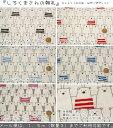 『しろくまさんの朝礼』コットン100%Wガーゼプリント素材:コットン100% 生地幅:約106cmダブルガーゼ/ベビー/キッズ/男の子/女の子/綿/生地/スタイ/マスク/ウェアー/ハンドメイド/手作り/