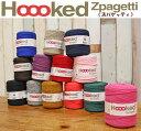 Hoookedシリーズ『Zpagetti《フックドゥ・ズパゲッティ》』素材:コットン92%、その他8%・長さ:約120m巻き(商品によって伸縮性のない場合もございます。)