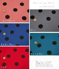 12月19日さっそく人気で再入荷×2♪『Painting Dots≪ペインティング ドット≫』コットン100%...