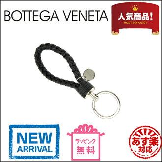 Bottega Veneta braided メッシュレザーキー ring 113539 crochet V001D1000 included leather (black)) [