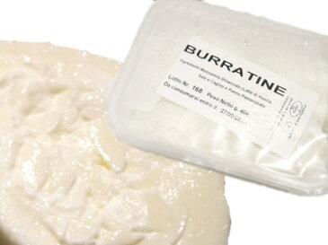 フレッシュチーズ ブラッティーネ イタリア産 100g×4個入