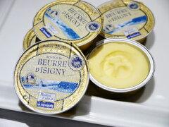 口溶けが良く豊かな香り。フランスの高級バター!無塩 バター 25g×5個 セット フランス ノルマ...
