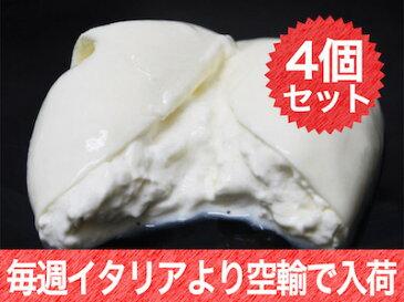 カ・フォルム社 Murgella フレッシュチーズ ブラッティーナ イタリア産 120g×4個セット