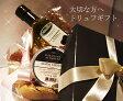 SAVINI黒トリュフ塩/Olitalia白トリュフオイルセット(ボックス別売 ) 【10P03Dec16】【RCP】 内祝い 結婚祝い 出産祝い 記念日