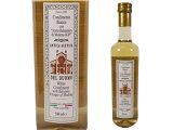 アンドレミラノ社 白バルサミコ酢 デルドーモ 500ml