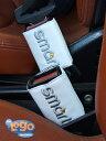 スマートSMARTのシートベルトカバーホルダーケース2枚