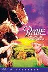 ベイブ Babe 映画DVDでイタリア語の学習