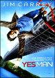 イエスマン Yes Man映画DVDでイタリア語の学習