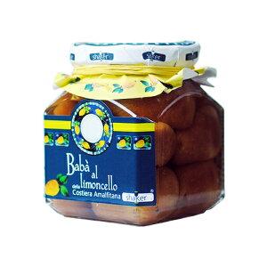 【ホワイトデーに】ナポリの伝統菓子ババのアマルフィ産リモンチェッロ漬け 300g/(シェーカー)Babà / Shaker