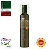 """【賞味期限1/20の為スーパーSALE特別価格】エクストラバージンオリーブオイル """"レ""""DOP モンティ イブレイ 500ml(サッレーミ)Olio extravergine d'oliva RE DOP Monti Iblei / Sallemi"""