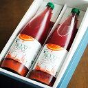 シチリア産オーガニックブラッドオレンジジュース1000ml(ユーロフード)2本セット【熨斗対応・化粧箱入】【売れすぎて原材料がなくなったブラオレが復活】【送料無料(一部地域を除く)】【ギフト】