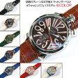 送料無料 (定形外郵便配送可能/3個まで) トップリューズ式ビッグフェイス腕時計 マットタイプ47mm GaGa MILANO ガガミラノ好きに(全8色)