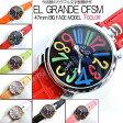 ポイント10倍 送料無料 (定形外郵便配送可能/3個まで) トップリューズ式ビッグフェイス腕時計 マルチカラー文字盤47mm GaGa MILANO ガガミラノ好きに(全7色)
