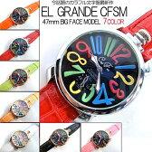 送料無料 トップリューズ式ビッグフェイス腕時計 マルチカラー文字盤47mm GaGa MILANO ガガミラノ好きに(全7色)