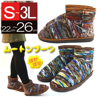 S (22 釐米)-3 L (26 釐米) 人造皮革溢價軟富毛皮漿果短羊毛皮靴女裝鞋軟溢價麂皮絨毛茸茸 (2 種顏色駱駝和深棕色)